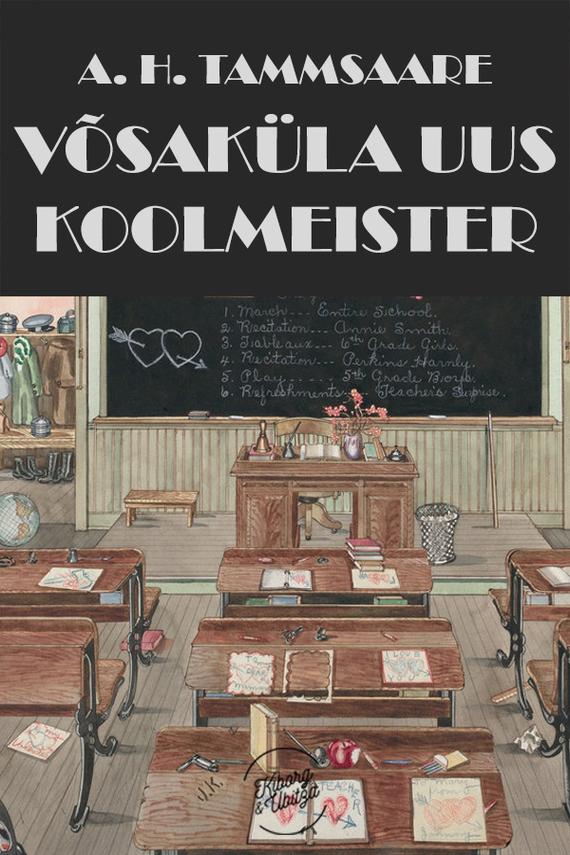 Vosakula uus koolmeister