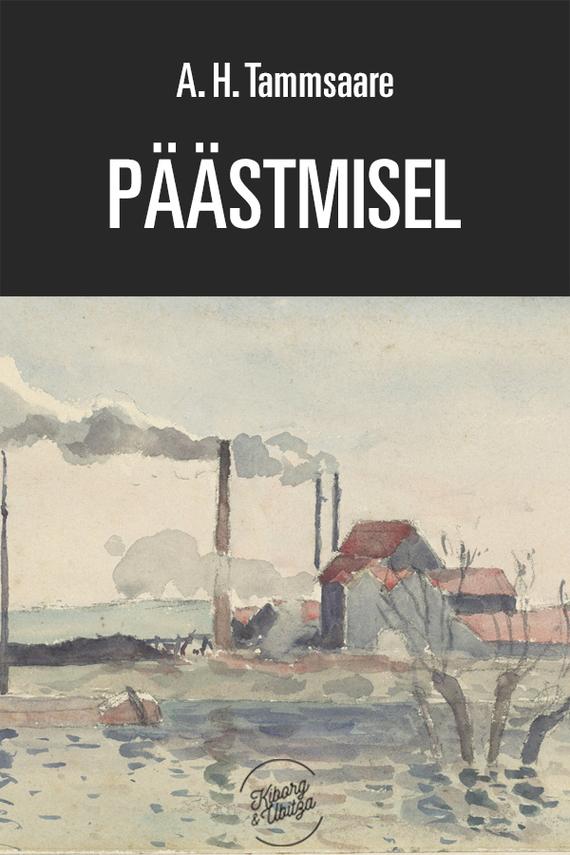 купить Anton Hansen Tammsaare Päästmisel по цене 73.09 рублей