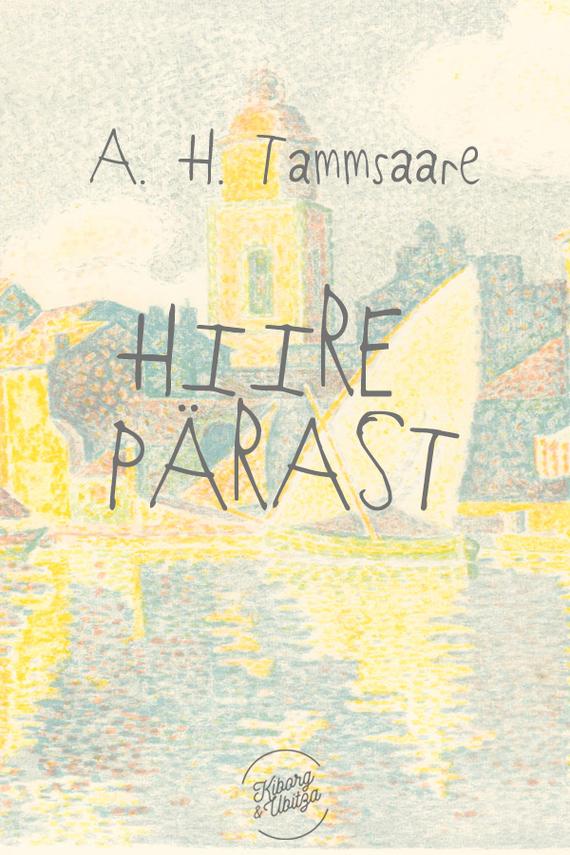 купить Anton Hansen Tammsaare Hiire pärast по цене 73.09 рублей