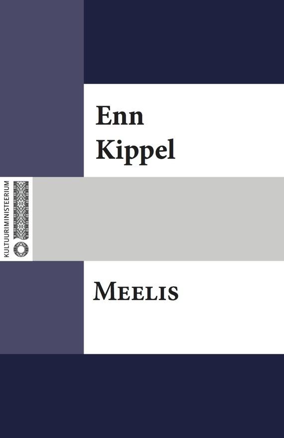Enn Kippel Meelis