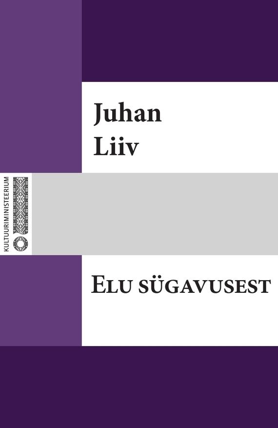 Juhan Liiv Elu sügavusest juhan liiv käkimäe kägu isbn 9789949303519