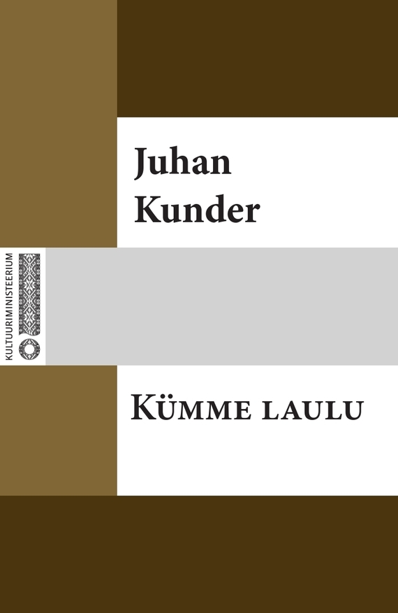 Juhan Kunder Kümme laulu heavy duty 1800kg automatic sliding gate motor for gate drive with infrared sensor alarm lamp and loop detector