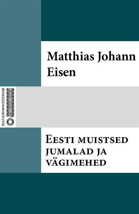 Eesti muistsed jumalad ja vagimehed