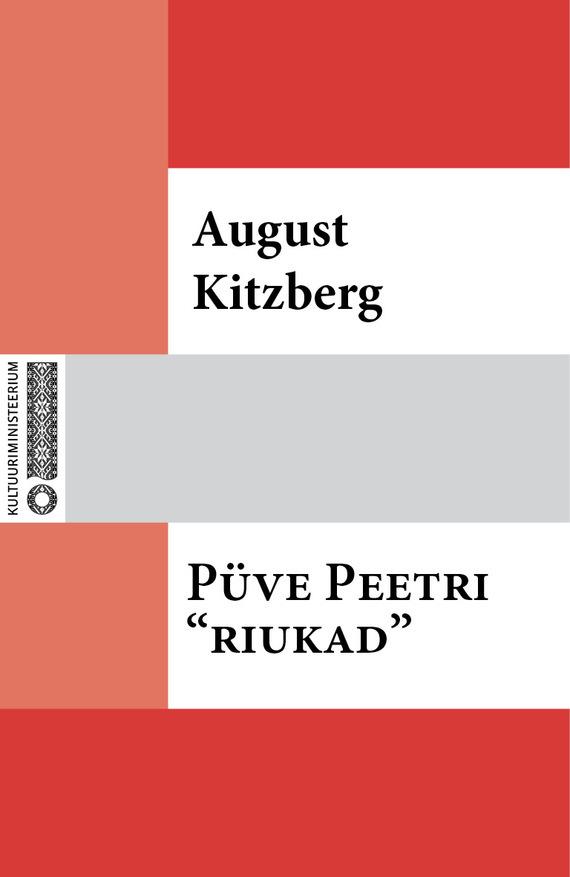 August Kitzberg Püve Peetri «riukad» usb 3 1 type c to 4k hdmi tv usb3 0 video adapter 3in1 hub for apple macbook macbook pro type c hdmi adapter video converter