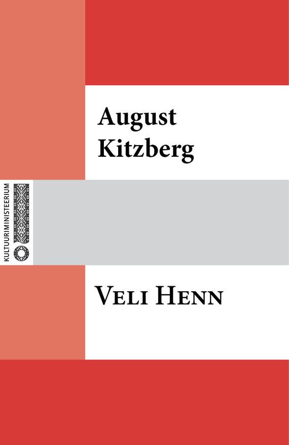 August Kitzberg Veli Henn ISBN: 9789949929160 august