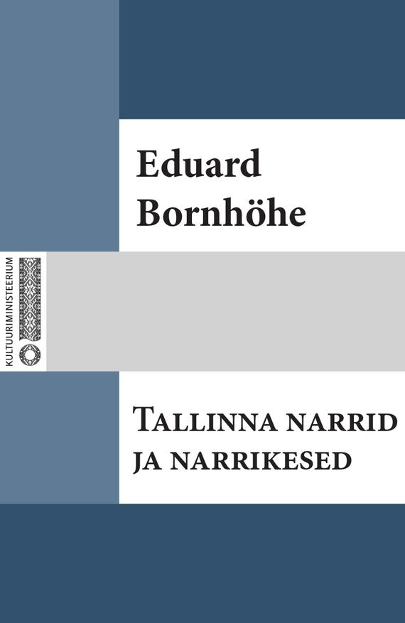 Tallinna narrid ja narrikesed