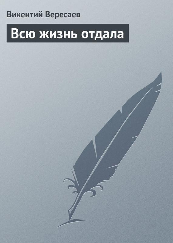 обложка книги static/bookimages/26/10/86/26108601.bin.dir/26108601.cover.jpg