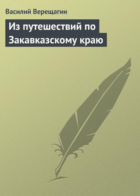 обложка книги static/bookimages/26/10/91/26109168.bin.dir/26109168.cover.jpg