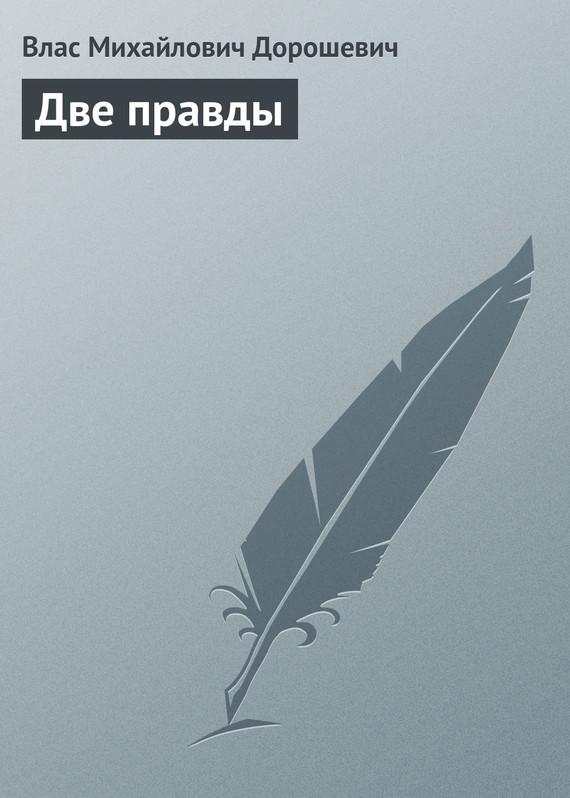 обложка книги static/bookimages/26/12/02/26120268.bin.dir/26120268.cover.jpg