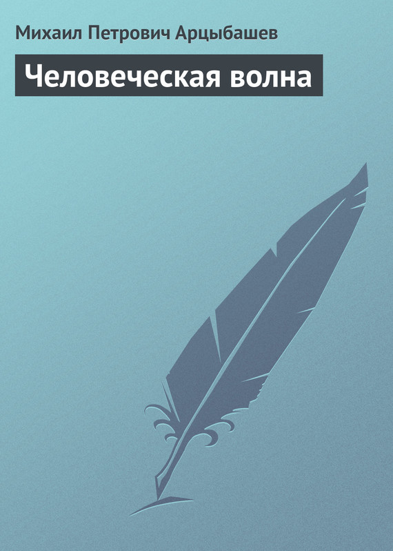 Возьмем книгу в руки 26/12/63/26126372.bin.dir/26126372.cover.jpg обложка