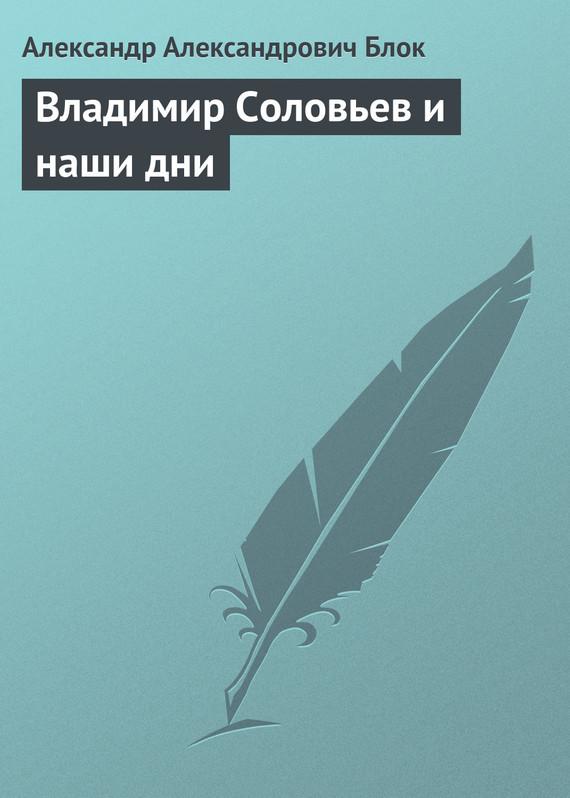 обложка книги static/bookimages/26/12/76/26127604.bin.dir/26127604.cover.jpg