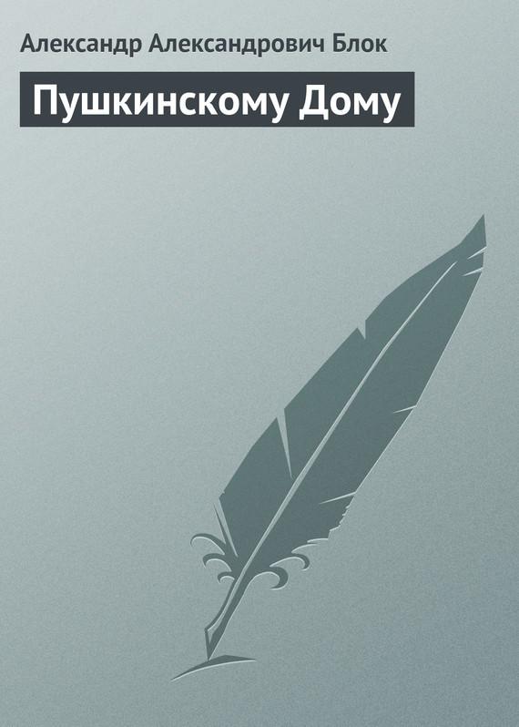 обложка книги static/bookimages/26/13/01/26130124.bin.dir/26130124.cover.jpg