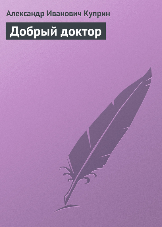 Возьмем книгу в руки 26/14/01/26140100.bin.dir/26140100.cover.jpg обложка