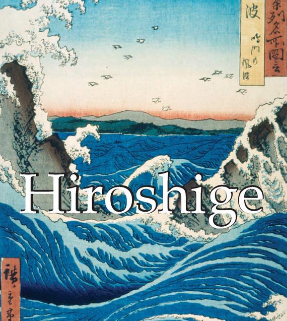 Mikhail Uspensky Hiroshige