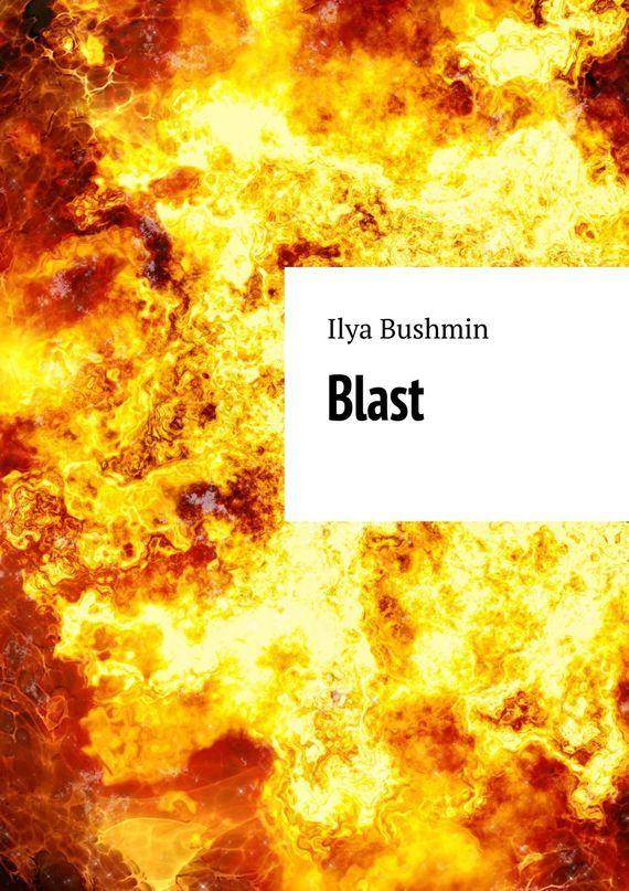 Ilya Bushmin Blast victim