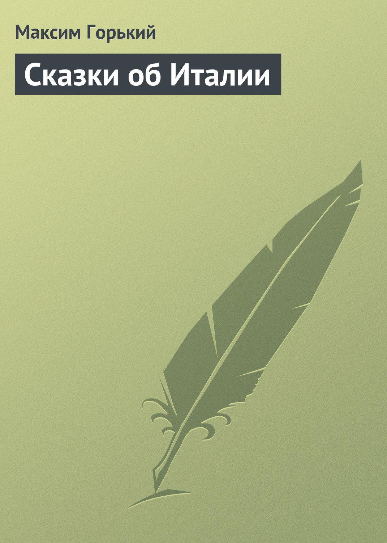 Краткий словарь основных литературоведческих понятий и