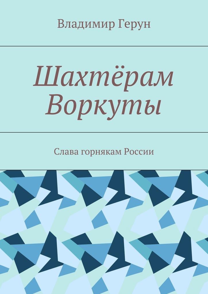 обложка книги static/bookimages/26/16/49/26164906.bin.dir/26164906.cover.jpg