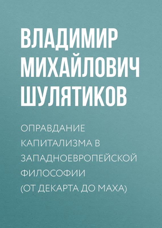 Возьмем книгу в руки 26/17/24/26172476.bin.dir/26172476.cover.jpg обложка