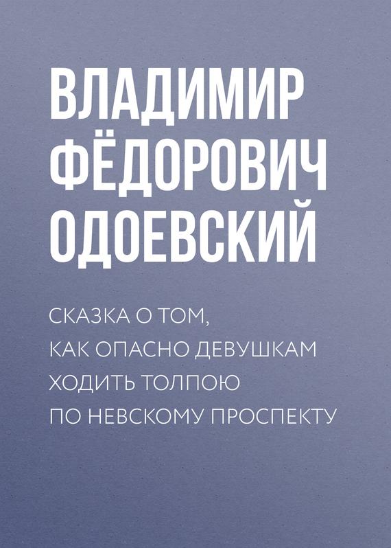 обложка книги static/bookimages/26/17/28/26172804.bin.dir/26172804.cover.jpg