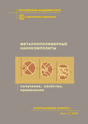 обложка книги static/bookimages/26/20/27/26202749.bin.dir/26202749.cover.jpg