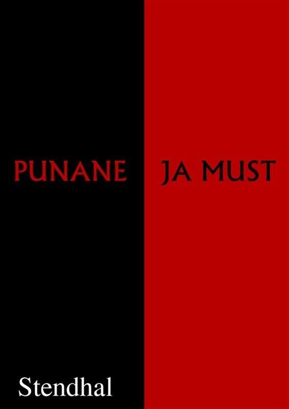 Stendhal Punane ja must цены онлайн