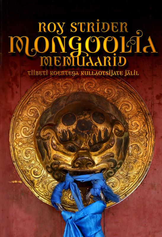 Roy Strider Mongoolia memuaarid напольная плитка emotion ceramics kiruna blanco 23 3x120