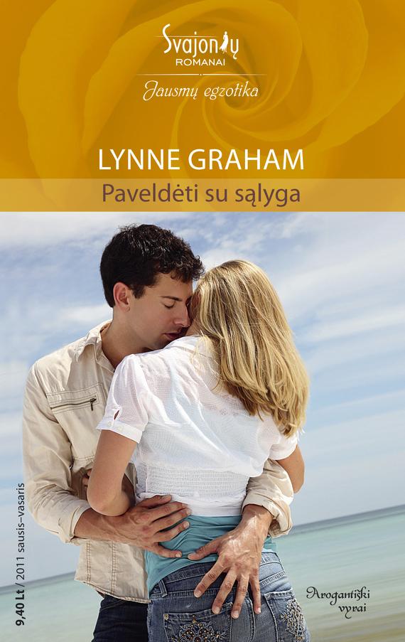 9786094062353 - Lynne Graham: Paveldėti su sąlyga - Knyga