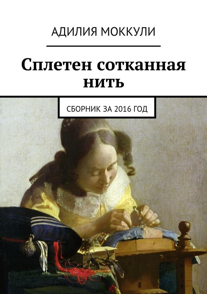обложка книги static/bookimages/26/22/30/26223042.bin.dir/26223042.cover.jpg
