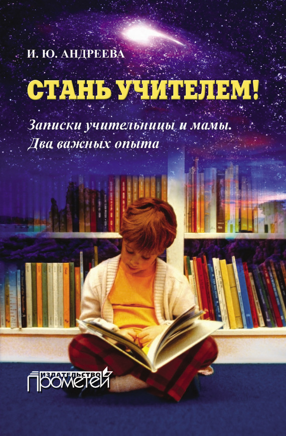 обложка книги static/bookimages/26/25/95/26259538.bin.dir/26259538.cover.jpg