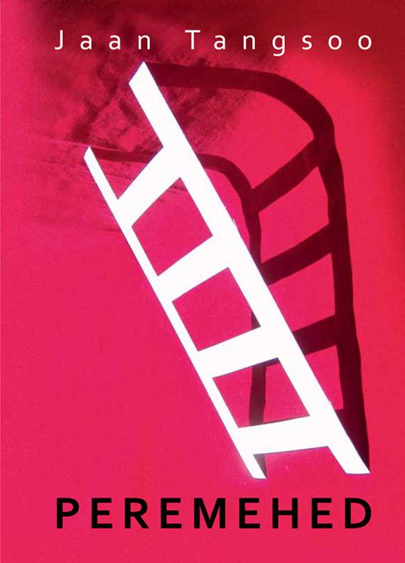 Обложка книги Peremehed, автор Tangsoo, Jaan