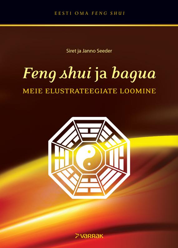 Janno Seeder Feng shui ja bagua. Meie elustrateegiate loomine david sun the spirit of feng shui