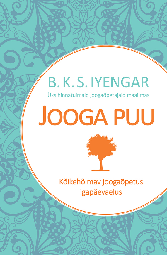 B. K. S. Iyengar Jooga puu одежда для йоги iyengar institute of iyengar yoga