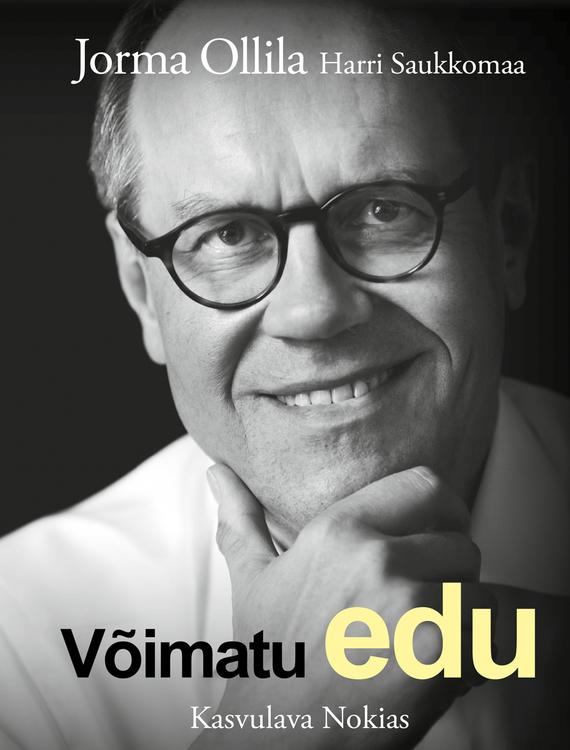 Обложка книги V?imatu edu. Kasvulava Nokias, автор Ollila, Jorma