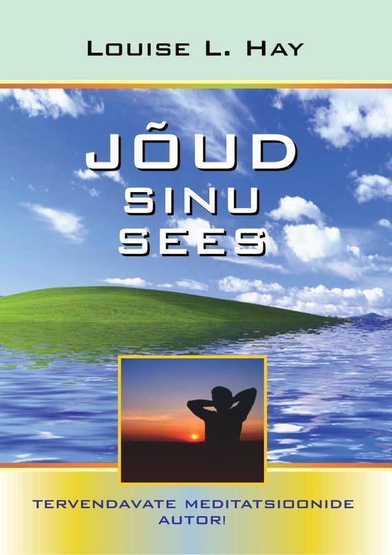 Обложка книги J?ud sinu sees, автор Луиза Хей