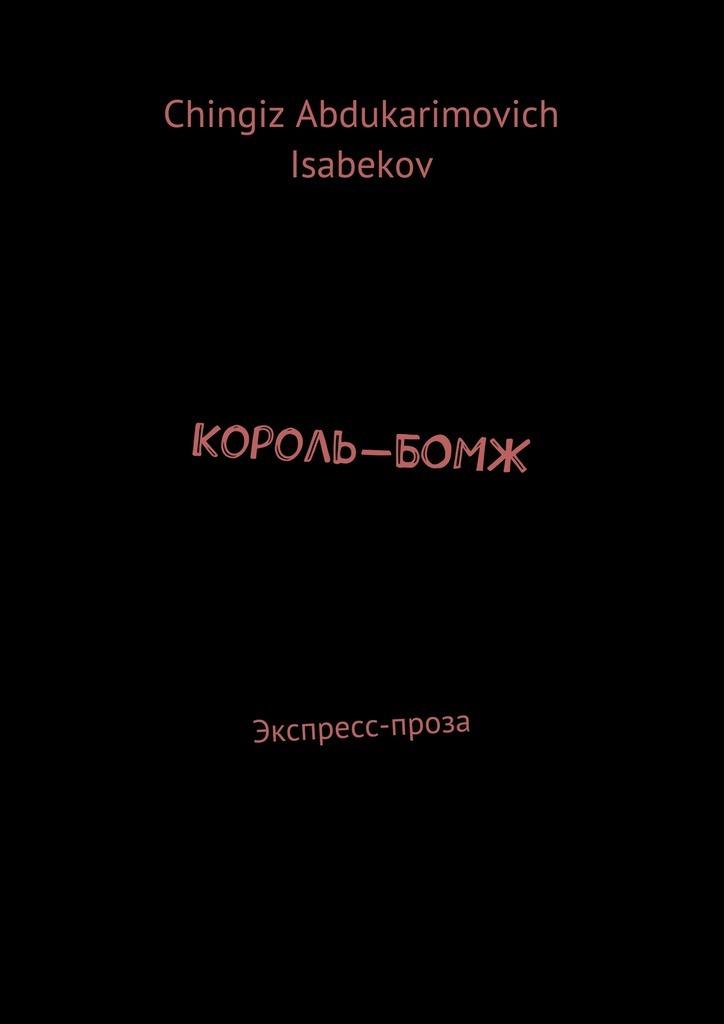 Chingiz Isabekov бесплатно