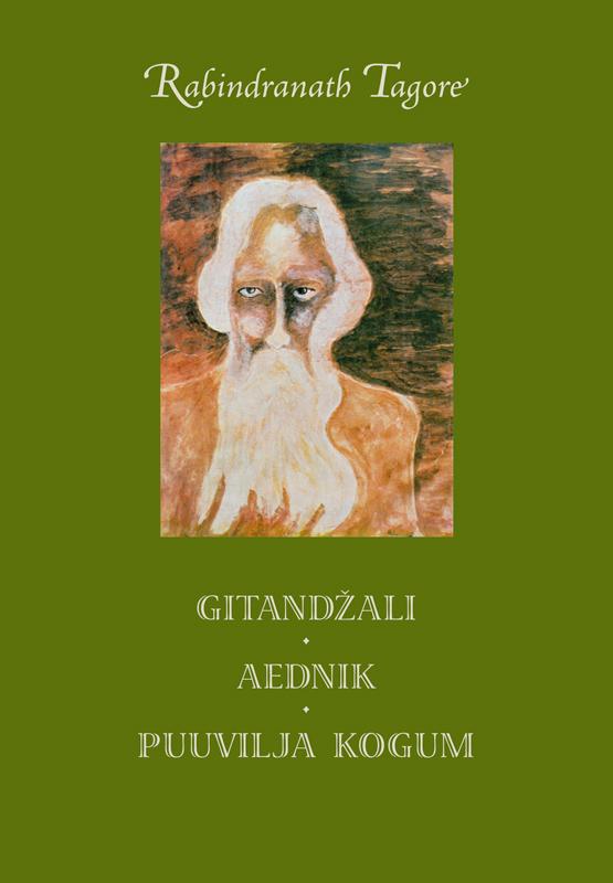 Rabindranath Tagore Gitandžali. Aednik. Puuvilja kogum uku masing mälestusi taimedest