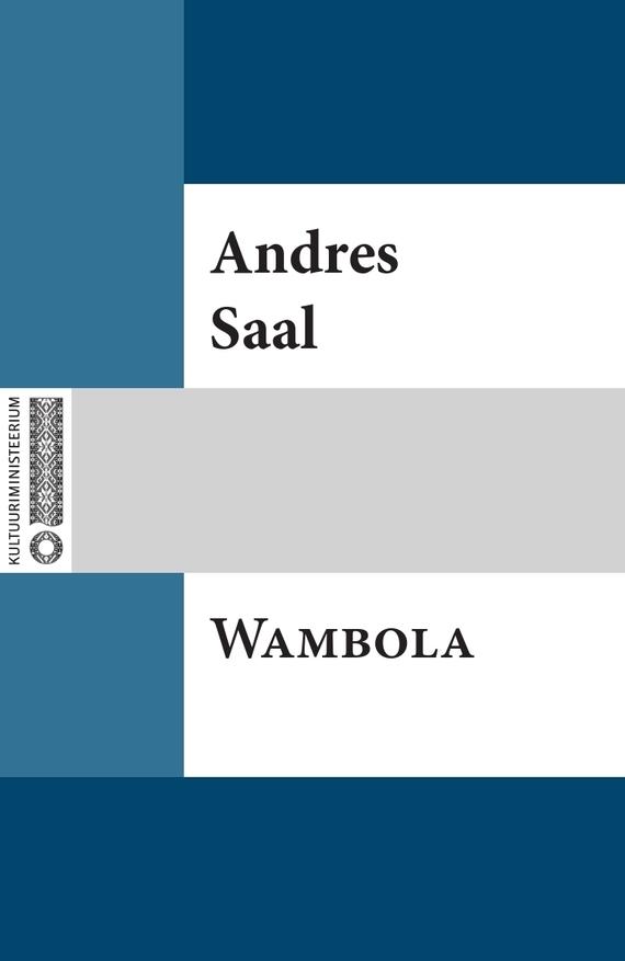 Wambola