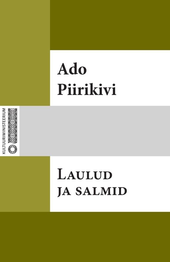 Ado Piirikivi Laulud ja salmid ISBN: 9789949530625 ado reinvald ado reinvald i laulud