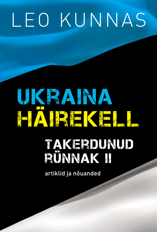 Ukraina hairekell. Takerdunud runnak II