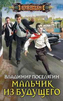 I учебник по обществознанию кравченко читать онлайн