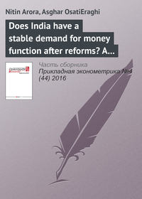 Arora, Nitin  - Does India have a stable demand for money function after reforms? A macroeconometric analysis