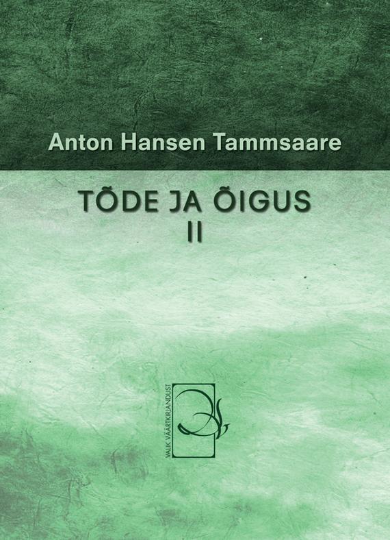 Anton Hansen Tammsaare Tõde ja õigus II casual weaving design card holder handbag hasp wallet for women