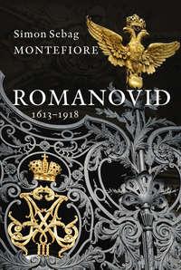 Montefiore, Simon Sebag  - Romanovid. 1613–1918