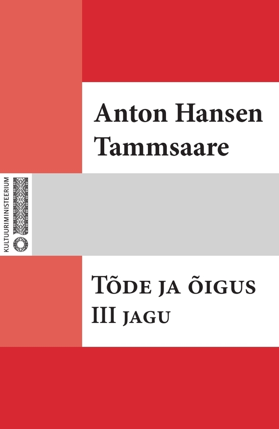 все цены на Anton Hansen Tammsaare Tõde ja õigus. III jag