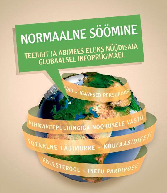 Urmas Kokassaar Normaalne söömine konad печатная форма диск m97 image plate