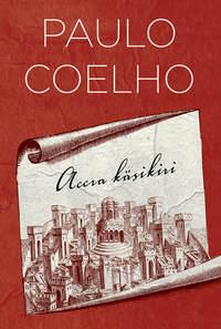 Coelho, Paulo  - Accra k?sikiri