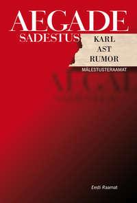 Rumor, Karl Ast  - Aegade sadestus