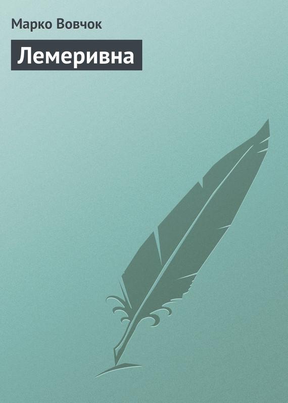 обложка книги static/bookimages/26/44/76/26447664.bin.dir/26447664.cover.jpg