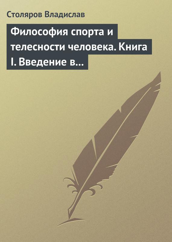 обложка книги static/bookimages/26/45/00/26450077.bin.dir/26450077.cover.jpg