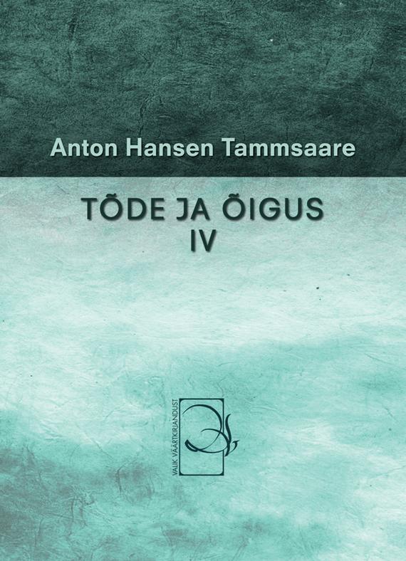 Anton Hansen Tammsaare Tõde ja õigus IV ISBN: 9789985216354 anton hansen tammsaare kaks paari ja üksainus